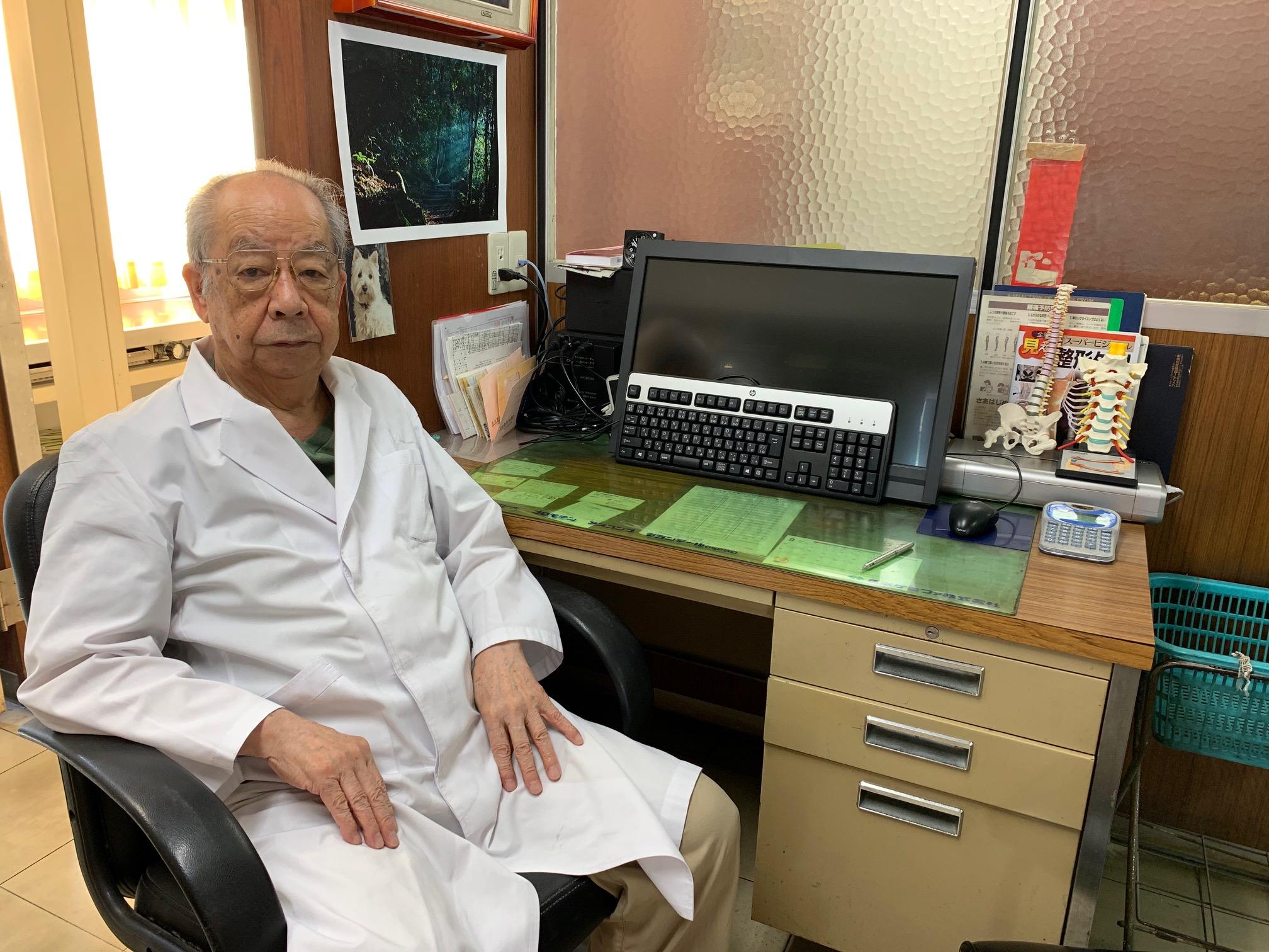 外科 吉田 整形 医療法人 慈和会